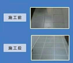 地板磚專業美縫