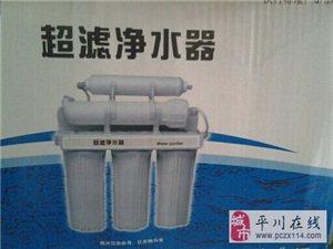 净化生活用水
