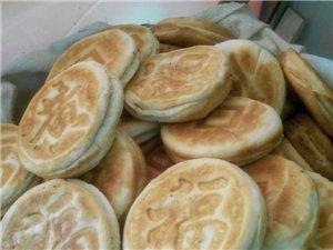 黃金烤餅 ,棗豆糕