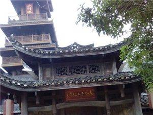 中国旅游有那些好玩的地方呢?看看这里吧!