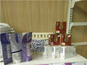 我们中华堂的产品马上就要进入苏宁易购了哦。????????