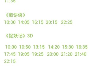 7.29南康大地�影城影�