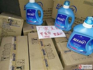 大桶(3公斤)蓝月亮 洗衣液 38