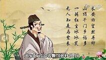 《王朝女人・杨贵妃》