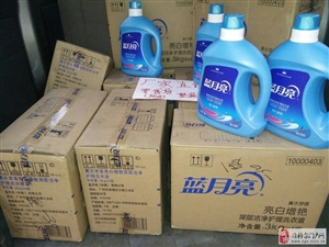 大桶(3公斤)蓝月亮  洗衣液 市场最低价38元