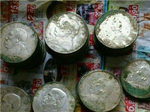 收购银元回收银元