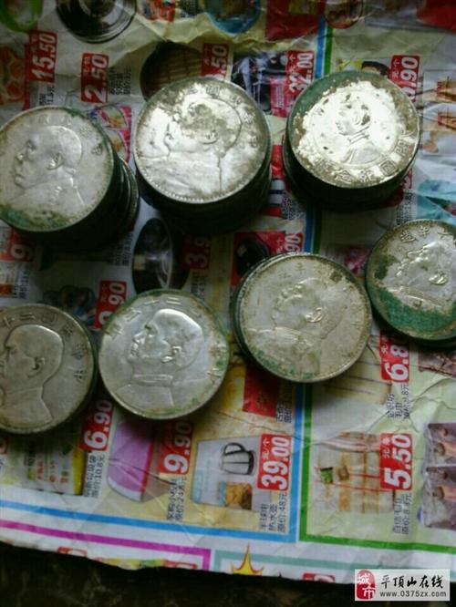 收購銀元回收銀元
