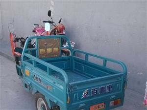 出售二手电动三轮车,要的请电话联系