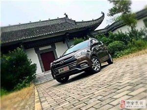 江淮瑞风S2:8月17日一8月30日金沙网站四方达汽车商贸有限公司火热预售!