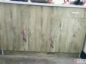 急售衣柜橱柜,九成新,价格便宜