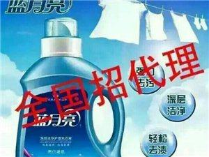 藍月亮洗衣液廠家直銷