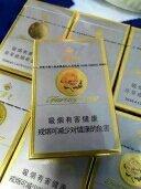 质量保证,芙蓉王130一条,包邮还有其他热卖烟,QQ540135953