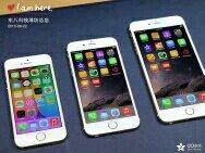 东八科技Apple专卖