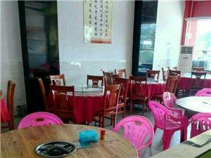 巴山蜀水川菜館
