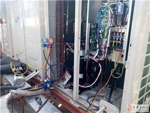 專業空調,中央空調,冷庫及水電,制冷設備維修