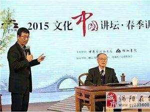 白岩松对话陈鼓应:老庄思想乃中国哲学的源泉