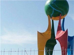 辽宁省第十八届推广普通话周启动仪式九月十四日在喀左举行!