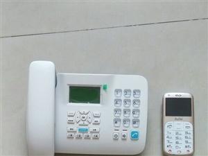 手机,座机,用铁通省钱倍轻松!