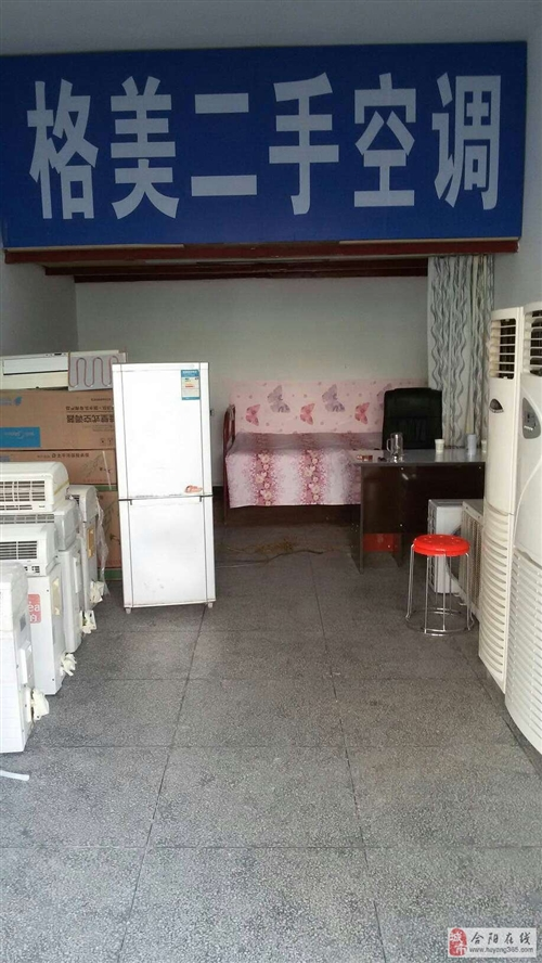 合阳县格美二手空调交易中心