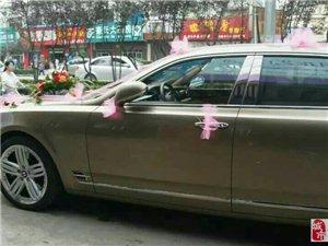 荆门宾利慕尚当婚车…