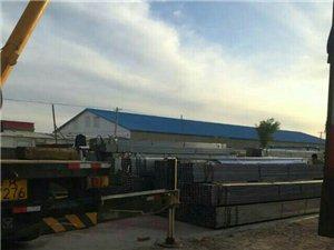彩鋼鋼構廠