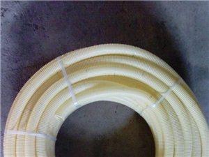pvc/pe穿线小波纹管自产自销