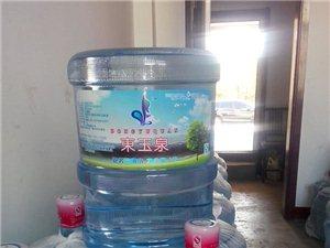 澳门拉斯维加斯网上游戏阿芳水店主营澳门拉斯维加斯网上游戏东玉泉纯净水