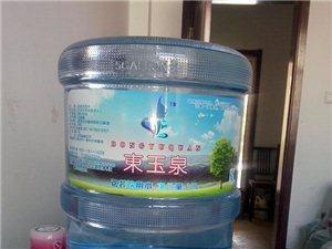 左权东玉泉桶装水