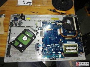 上门检测维修电脑,组装,笔记本清灰,数据找回