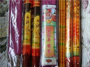 专业制作批发各种类型、规格竹签香