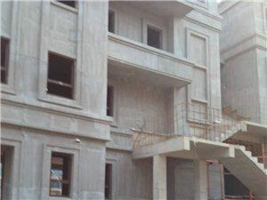 承接盖房子工程