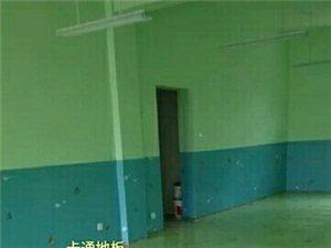幼儿园做塑胶地板怎么都嫌价格高呢???