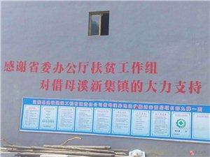 沅陵县借母溪国家级自然保护区旅游新集镇欢迎您!