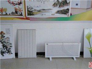 碳晶墙暖,壁画暖,电热板