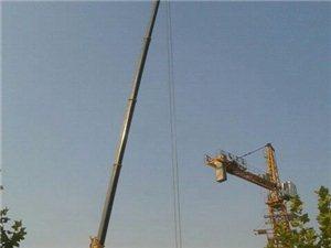 平輿縣出租8噸20噸50噸吊車