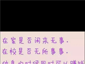 玩游�蛞材�赍X,招聘游�虼��,��C�T