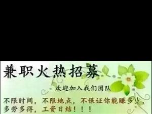 �e��o事�挈c零花,�W上兼�,�r�g自由,�免�M培�