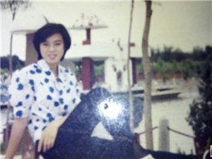 寻找身在大庆失联多年的妹妹黄久玉