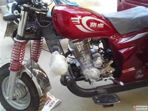 寻找被盗三轮摩托车