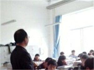 山阳新梦想文化培训学校进中学,师生联手育人才