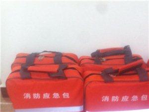 高层家用应急消防包