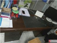 办公桌出售