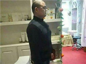 鑫淼森疯狂减肥