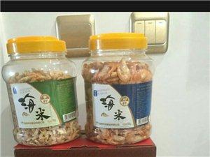 出售青蝦,對蝦海米