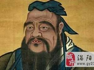 中国古今名人的十大经典名句,精妙绝伦!