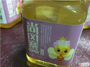 喝真蜂蜜选尚风寨蜂蜜