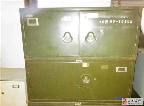 低价出售杂货柜,原老农行的保险柜