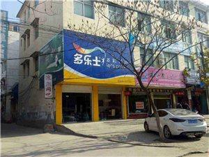 多樂士漆淮濱唯一授權專賣店