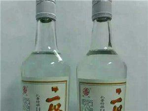 热烈庆祝内蒙古威林酒业扎旗二锅头酒入驻正蓝旗