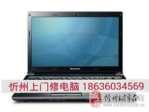 笔记本电脑维修,数据恢复,电脑除尘清洁